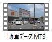 動画ファイルのサムネイル